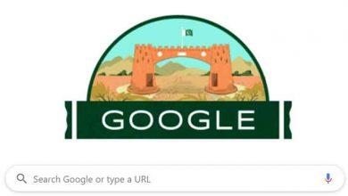 Google celebrates Pakistan Independence Day with doodle