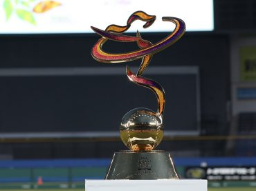 WBSC postpones 2021 Women's Softball World Cup to 2023 to keep spotlight on 2021 Olympics