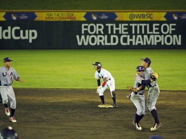 WBSC U-15 Baseball World Cup 2020: Tijuana, Mexico confirmed as host city, starts 30 October