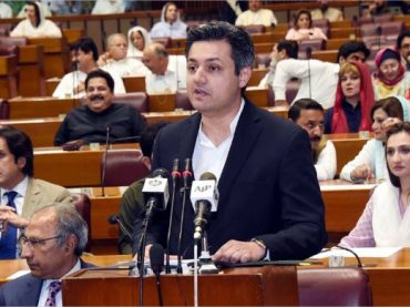 Tax free, Rs7.137trillion budget for 2020-2021