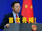 China warns Indian side to follow state consensus.