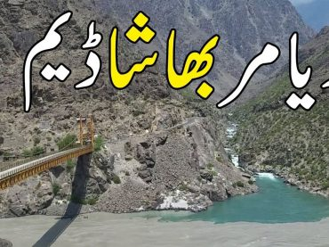 Diamer-Bhasha Dam will produce 4,500MW electricity.