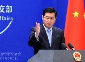 China threaten US over pressuring Uighur Muslim issue