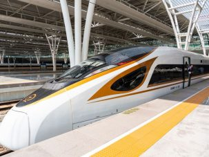 Chinese High-speed maglev prototype system is expected to begin production at the end of 2020.