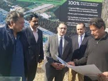 Construction of Diamer-Bhasha Dam will be a window of development for the people of GB.says Imran Khan