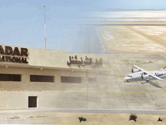 Construction work on Gwadar International Airport was in progress.Bajwa