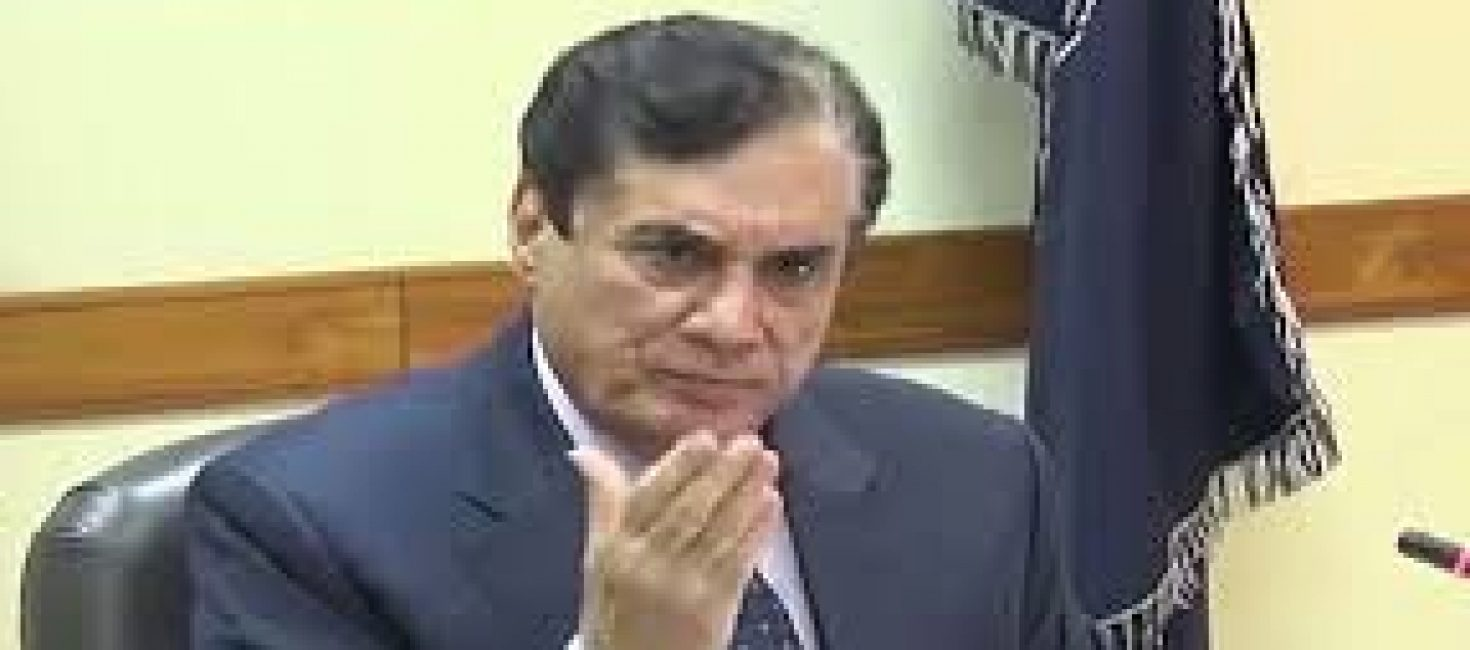 Workload is the main cause   to adjudicate and finalise a corruption reference within 30 days,says Chairman NAB