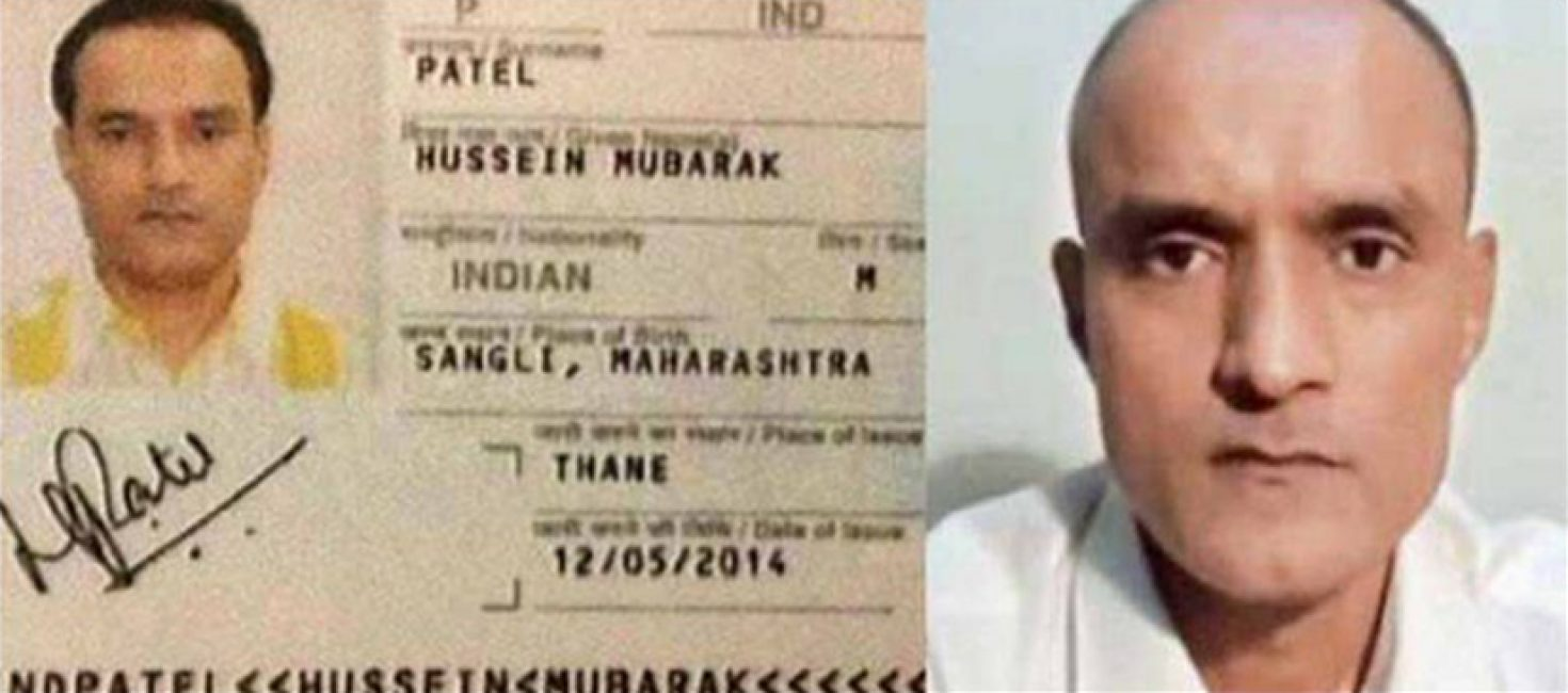 Pakistan granted consular access to Indian spy Kulbhushan Jadhav, says FO