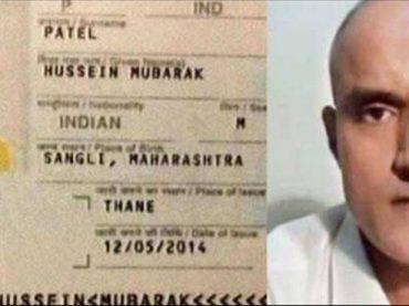 Pakistan granted consular access to Indian spy Kulbhushan Jadhav, says FO