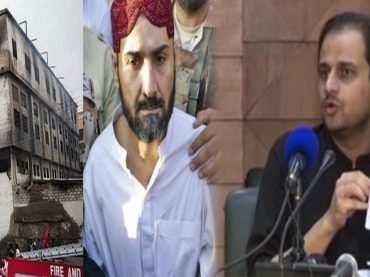 Sindh Govt issued JIT reports about UZair Baloch, Baldia factory and Nisar Morai