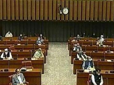 Senate adopted Anti-terrorism bill against terror financing.