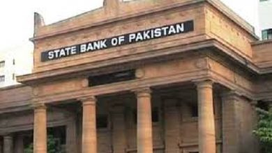 SBP set a mandatory target for banks to extend mortgage loans and financing for developers and builders.