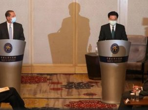 China planning to turn Taiwan into another Hong Kong