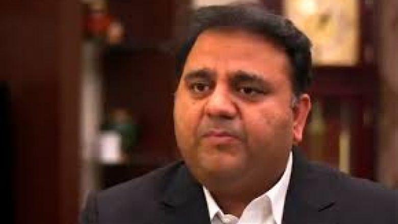 Senior leadership of PML-N blackmail the govt on Nawaz Sharif illness , says Fawad Ch