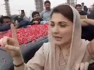 FIR registered against Maryam Nawaz and others, 50 PML-N workers send to jail.