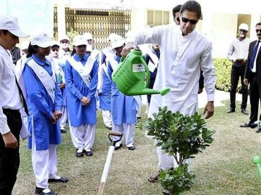 PM launched country's largest tree plantation campaign.