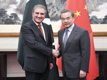 Foreign Minister Shah Mahmood Qureshi has departed for two-day visit to China.