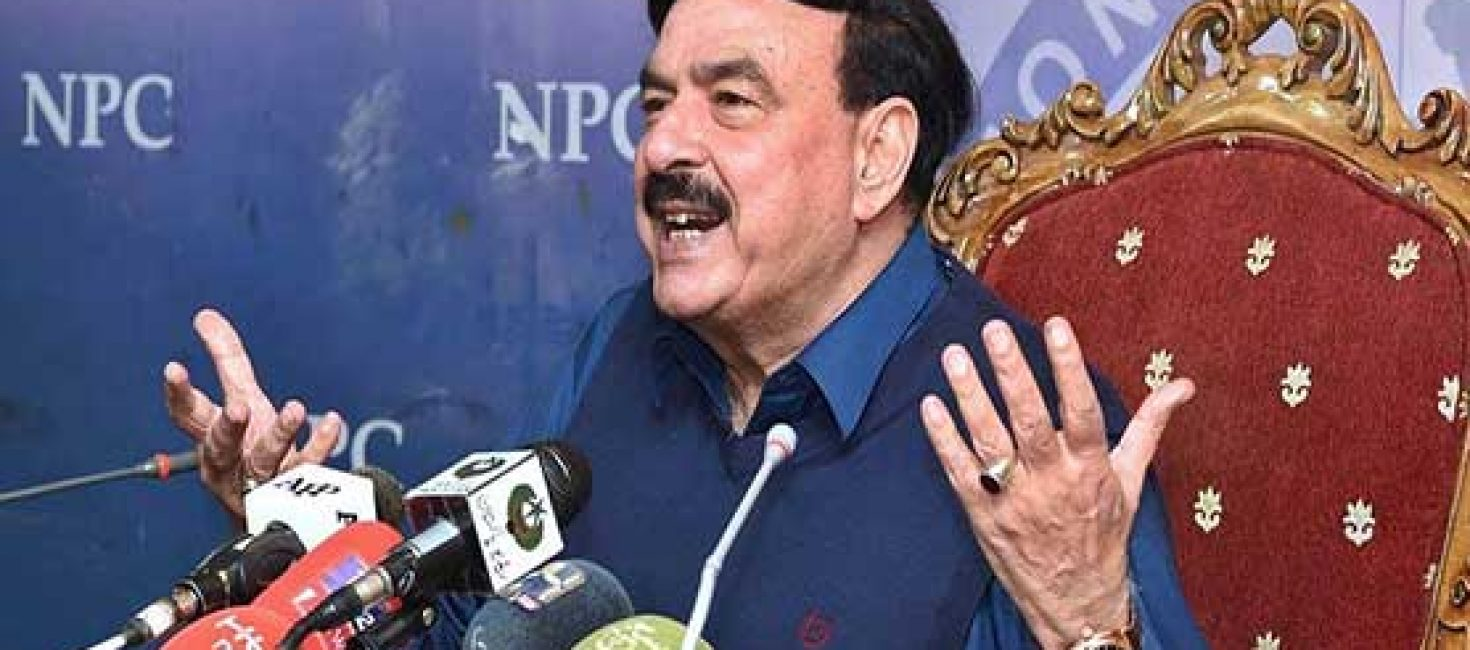 Many leaders  of PML-N and PPP could be disqualified in near future, says Sh Rashid