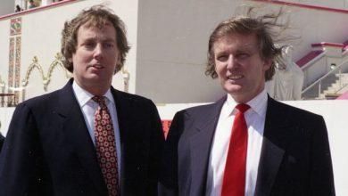 Donald Trump's younger brother Robert Trump had passed away