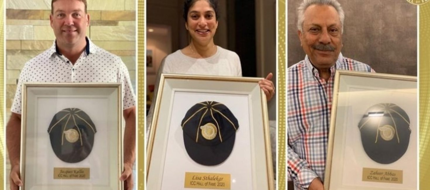 Zaheer Abbas has become sixth Pakistani cricketer to join the ICC Hall of Fame