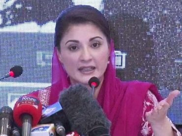 Shahbaz Sharif arrest would not affect the opposition movement against Govt, says Maryam