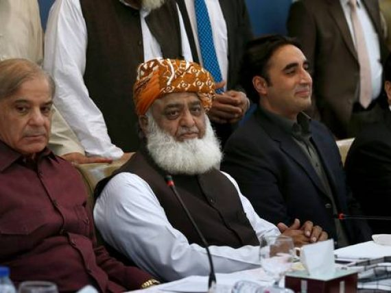 Fazlur Rehman protested over media blackout of his speech at APC