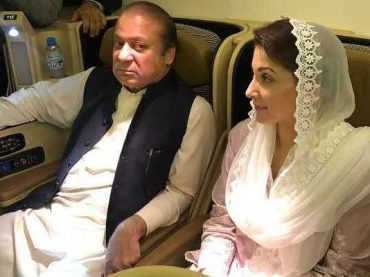 Case register against Nawaz Sharif, Maryam Nawaz and others PML-N leaders