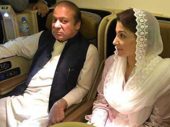 Case register against Nawaz Sharif, Maryam Nawaz and others PML-N leaders