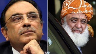 Asif Ali Zardari's telephone call to Maulana Fazlur Rehman: Discuss Senate election and Long March