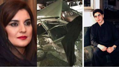 Islamabad traffic accident: Kashmala Tariq's son gets relief