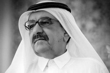Deputy ruler of Dubai, Sheikh Hamdan bin Rashid Al Maktoum, died