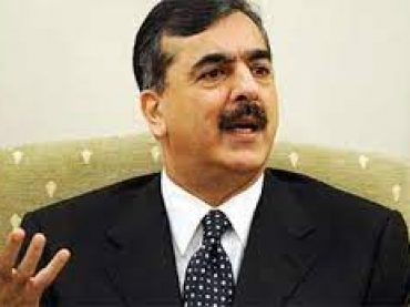 IHC rejects Gillani's petition challenge Senate chairman election results