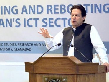Food security a big challenge for Pakistan in coming decades,says Imran Khan