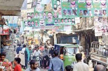 SC restore the dissolve LB system in Punjab