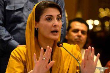 No difference with Bilawal, says Maryam Nawaz