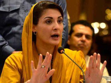 NAB approach LHC for cancellation of Maryam Nawaz bail
