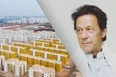 Niya Pakistan Housing project aimed at providing shelter to underprivileged segment of society