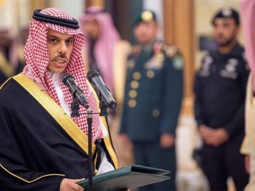 Any deal with Israel dependents on progress with peace process: Prince Faisal